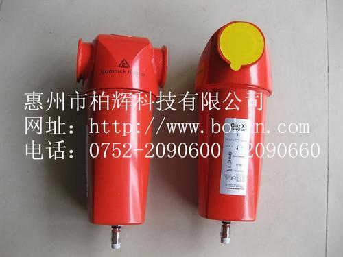 DH多明尼克精密干燥过滤器空气过滤器