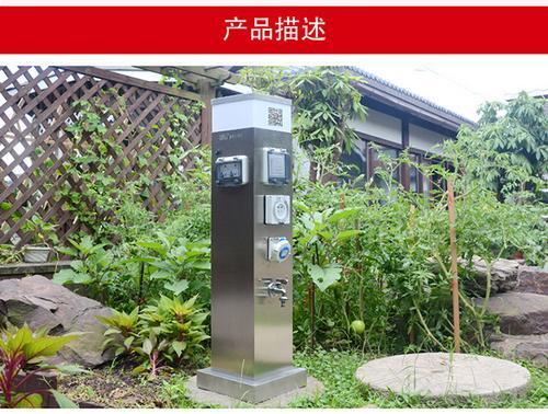 指印zdw-04 智能水电桩 房车营地 游艇码头岸电箱 户外充电桩