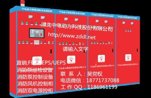 广东消防排烟风机控制箱价格(cccf认证 满足消防