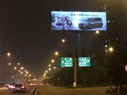广告灯具 广告牌灯  详情介绍    广告牌照明灯      太阳能led户外图片