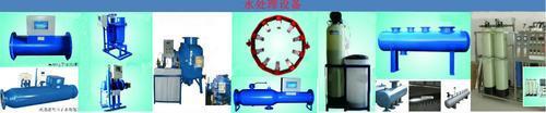全自动软水器 软水装置 软化水设备 水处理设备 软化水设备
