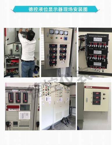 WH311投入式液位变送器 深井水位计 油井液位计合肥厂家