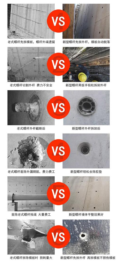 郑州止水螺杆_三段式止水螺杆_止水螺杆多少钱一个