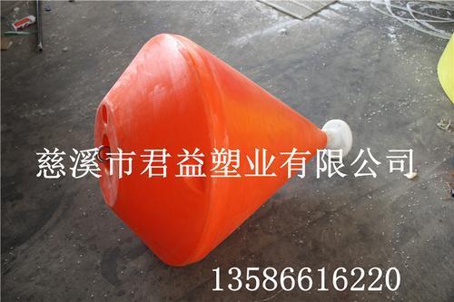 水上装航标灯浮体248;700*H900