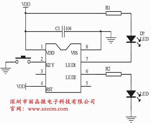 单片机控制调光电路