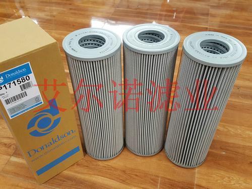 供应p171577唐纳森液压油滤芯价格合理