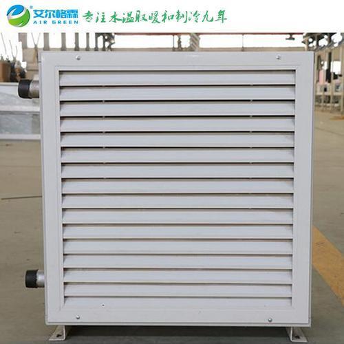 热销艾尔格霖7GS车间热水暖风机