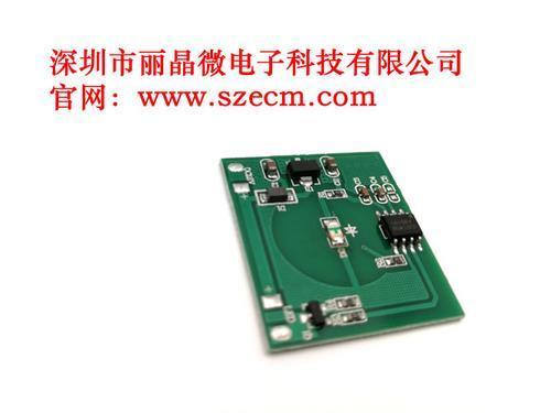 供应led化妆镜电路板,触摸化妆镜pcba-深圳市