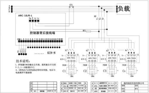 6.2 三相混补接线图(配功率因数自动补偿控制器)