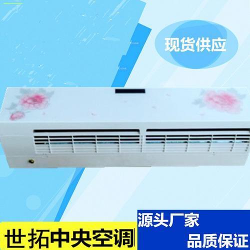 风机盘管机组,bfp系列柜式空调机组,zk系列组合式空调机组,外形美观