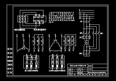 一步一步学造价 10kv高压开关柜专题 结构工程师 电工最常见电路专题图片