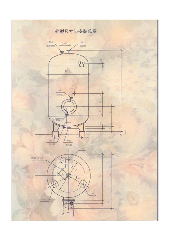 RV04容积式换热器