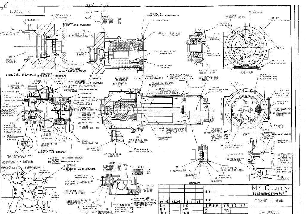 大金螺杆压缩机样本
