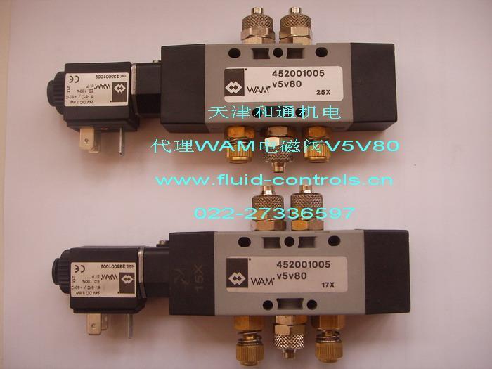 水泥厂用wam-v5v80电磁阀图片