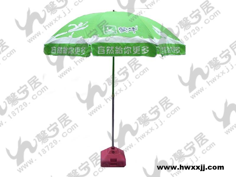 户外休息雨伞手绘图