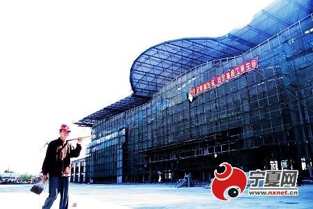 银川新汽车站8月底完工