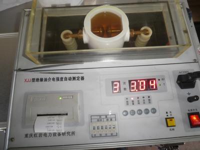 重庆检修变压器过滤变压油