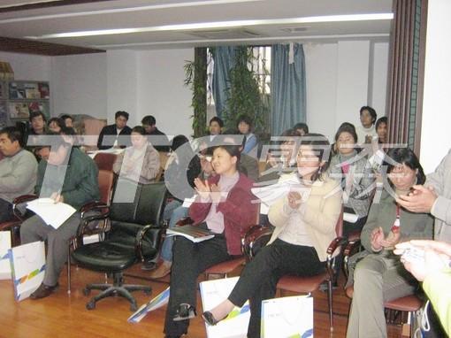 苏州园林设计院举办ttc雾森技术交流会