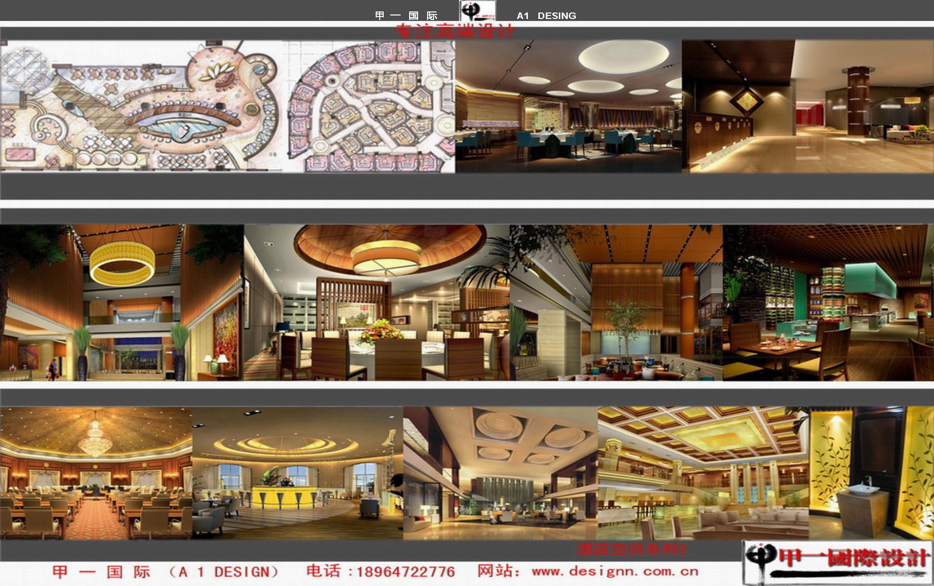 上海高档现代中式欧式娱乐会所方案私人会所设计方案售楼处设计效果