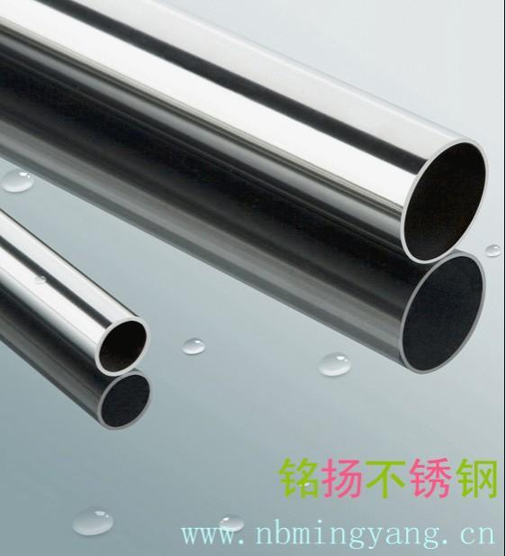 宁波薄壁不锈钢管