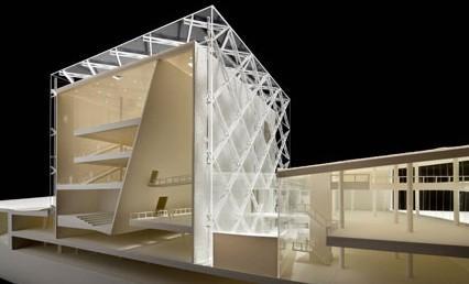 samoo在韩国燕岐郡设计总统档案馆