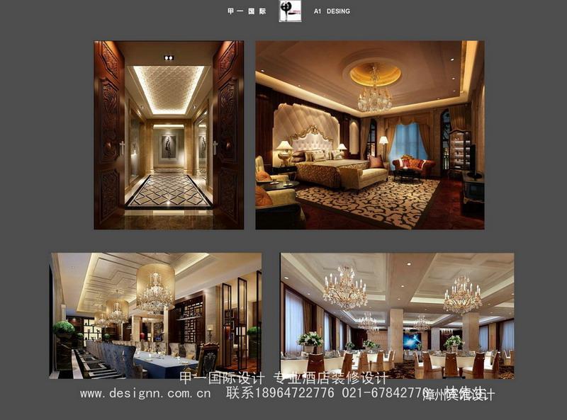 上海个性汽车总统套房酒店特色装修设计旅馆餐著名装修设计师有哪些