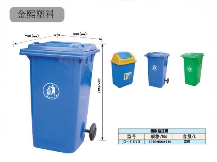 塑料垃圾桶_co土木在线