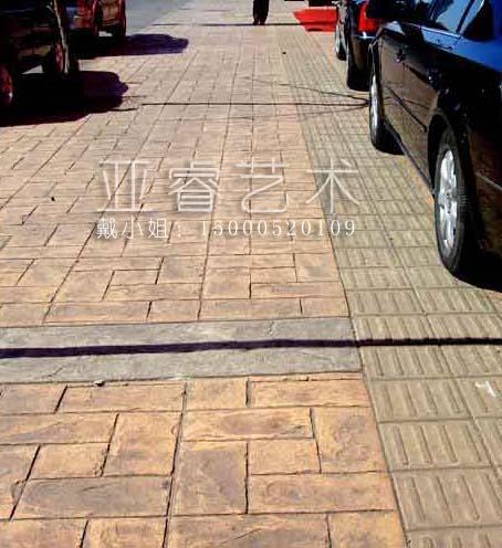 地面铺装材料市政道路铺装彩色艺术地坪
