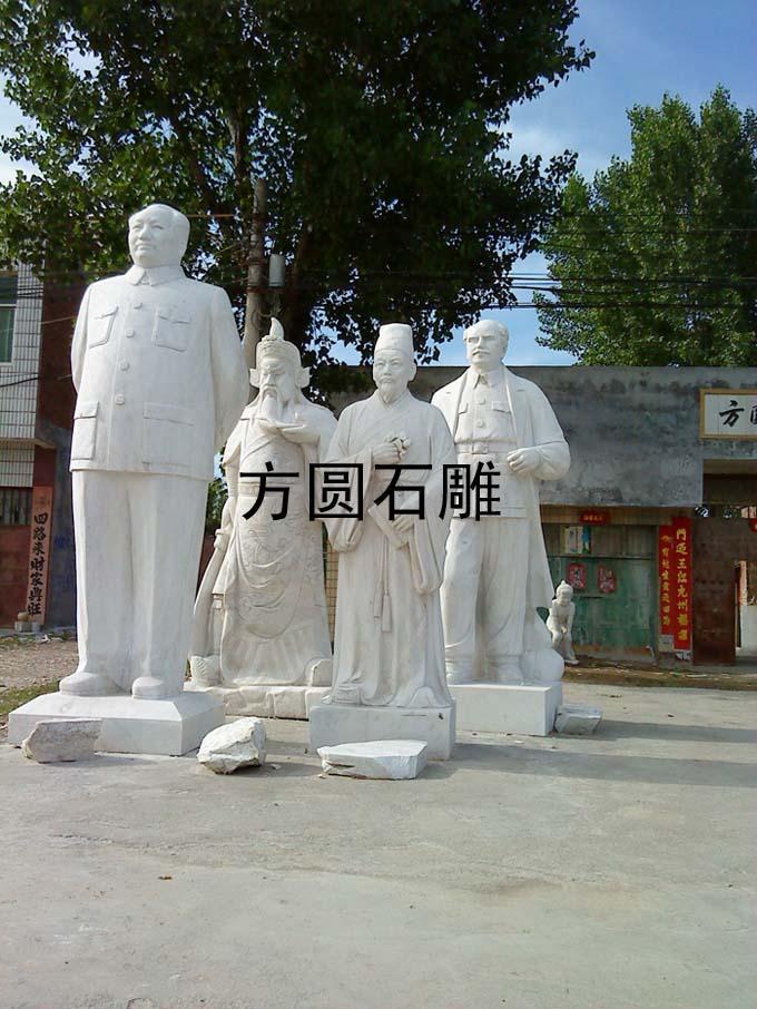 供应各种人物雕像,名人像