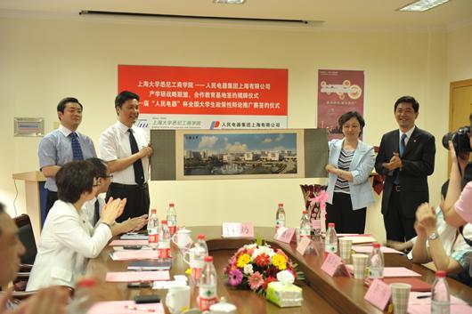 上海公司与上海大学缔结产学研战略联盟