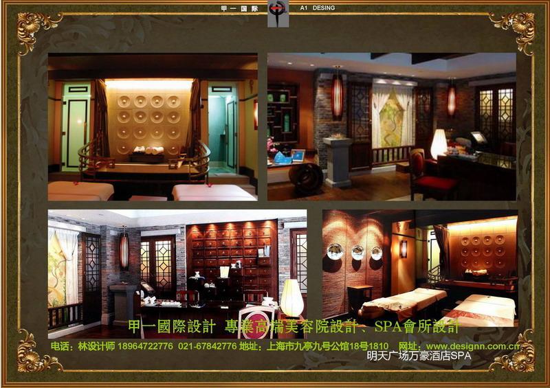 美容装修设计图|上海美容院设计公司|美容院装修设计图|装潢设