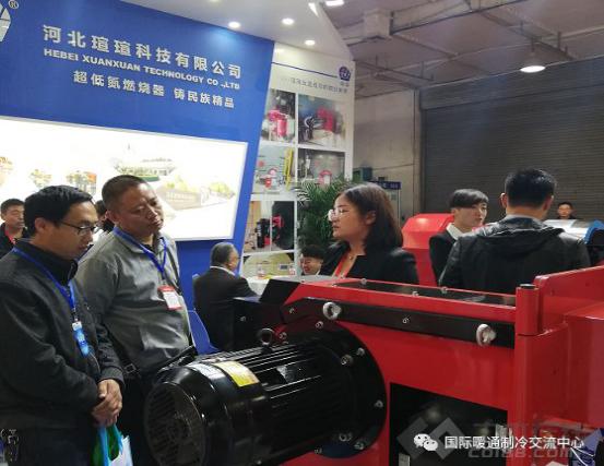 供 暖 季 2018华北锅炉暖通热泵新风净化设备展展览会443.png