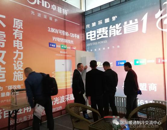 供 暖 季 2018华北锅炉暖通热泵新风净化设备展展览会1071.png