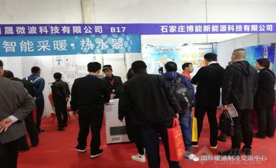 供 暖 季 2018华北锅炉暖通热泵新风净化设备展展览会643.png