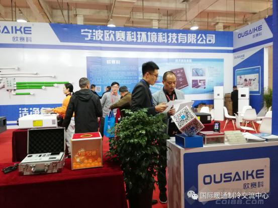 供 暖 季 2018华北锅炉暖通热泵新风净化设备展展览会613.png