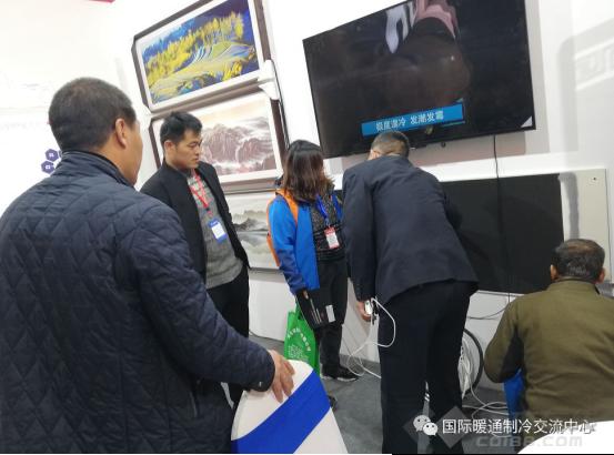 供 暖 季 2018华北锅炉暖通热泵新风净化设备展展览会1103.png