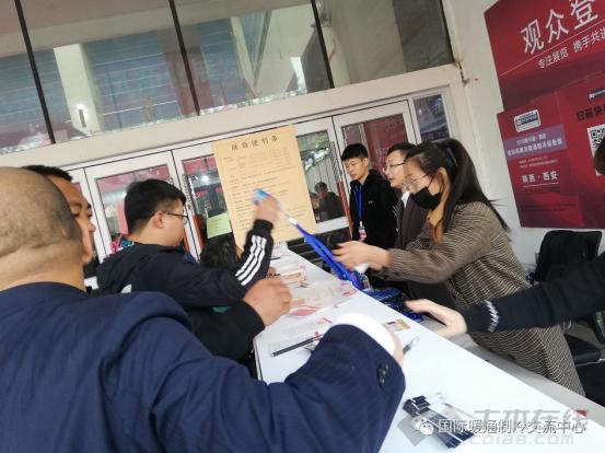 供 暖 季 2018华北锅炉暖通热泵新风净化设备展展览会331.png