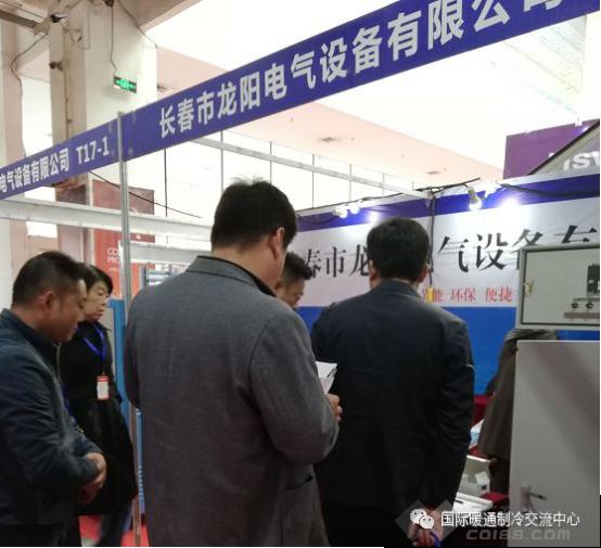 供 暖 季 2018华北锅炉暖通热泵新风净化设备展展览会1164.png