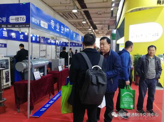 供 暖 季 2018华北锅炉暖通热泵新风净化设备展展览会442.png