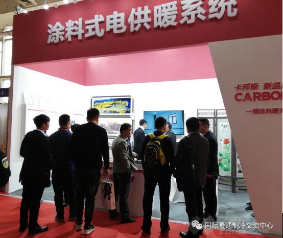供 暖 季 2018华北锅炉暖通热泵新风净化设备展展览会1072.png
