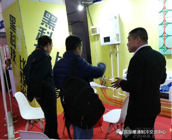 供 暖 季 2018华北锅炉暖通热泵新风净化设备展展览会1104.png
