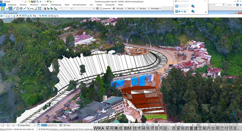 BIM攻克险峻地形,重建滑坡受灾区域_土木资料网