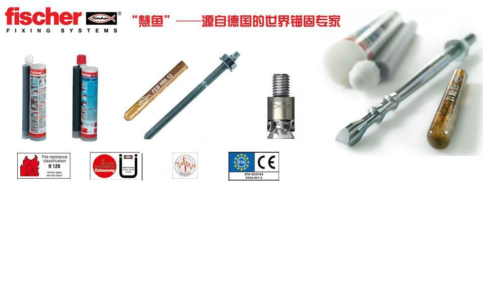 济南泉西商务中心 选用慧鱼锚栓和背栓产品