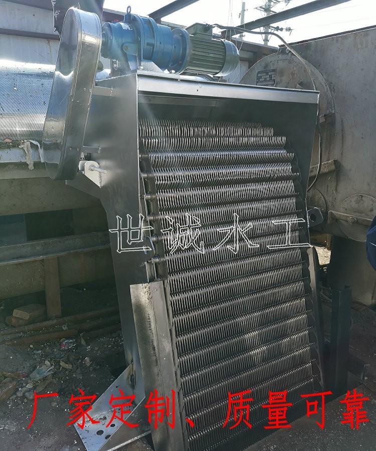 邯郸市涉县清障污水处理厂细格栅清污机安装