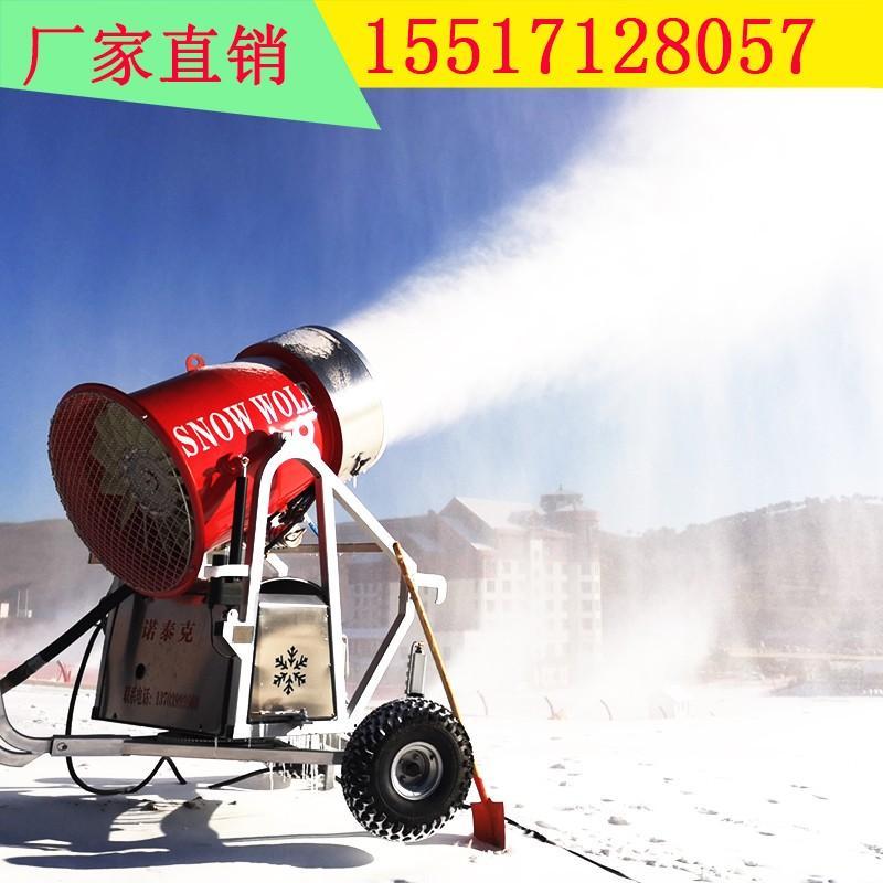 河北万龙滑雪场诺泰克人工造雪机制雪中