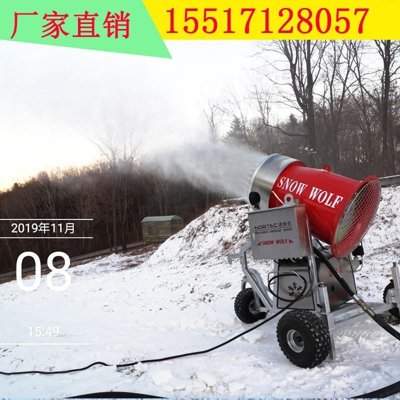 哈尔滨亚布力滑雪场诺泰克人工造雪机制雪中