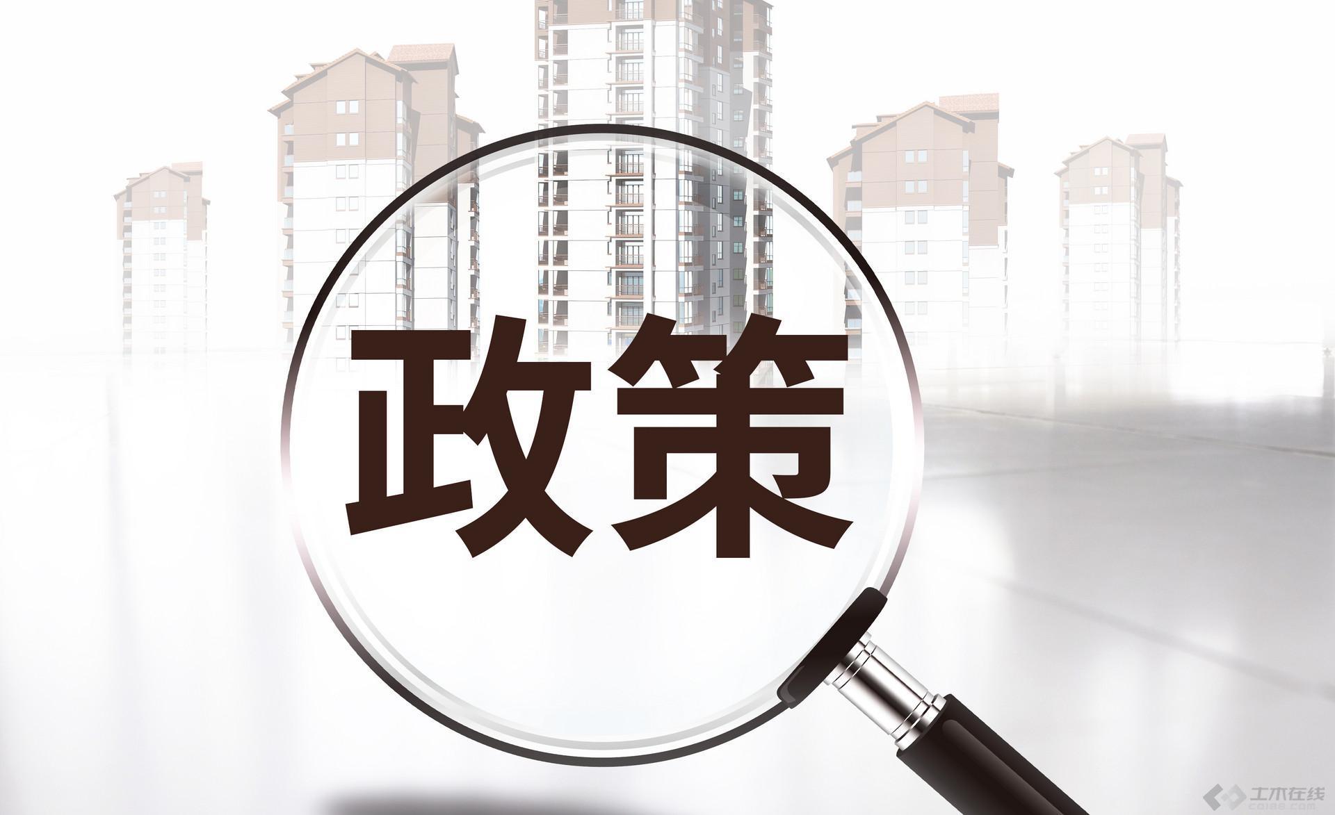 住建部正式发布《工程总承包管理办法》