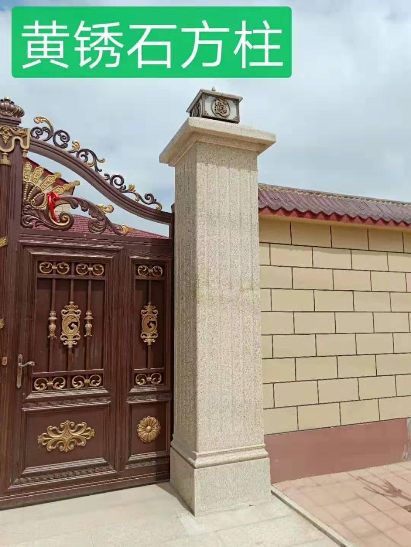 沧州自建房门柱石材开槽