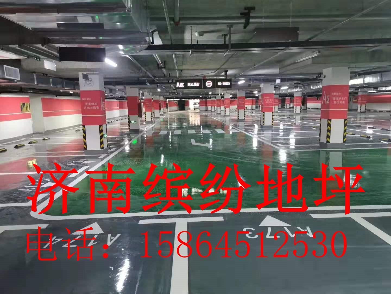 菏泽巨野银座天悦国际地下车库