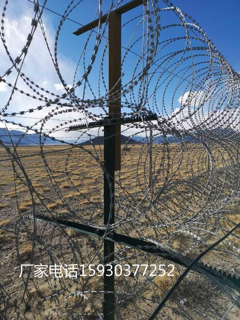 新疆阿勒泰�防用�境�F�z�W